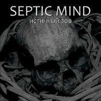 SEPTIC MIND - Истинный Зов (The True Call)
