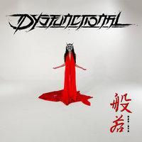 DYSFUNCTIONAL - Han-Nya