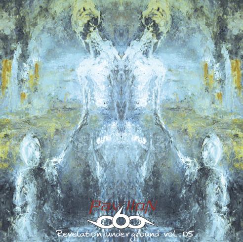 compilation 5 - pavillon 666