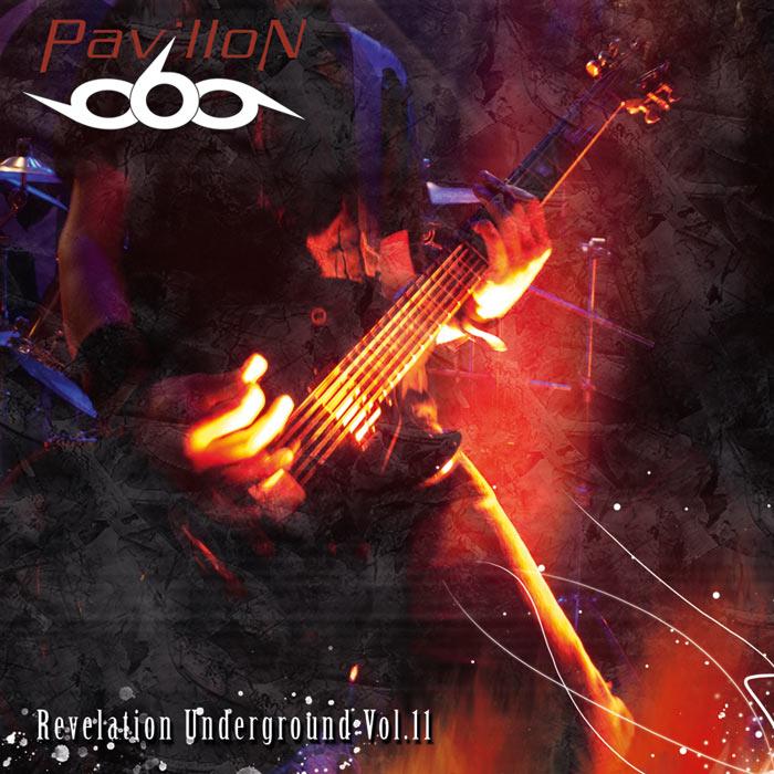 compilation 11 - pavillon 666