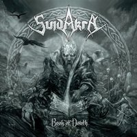 SUIDAKRA - Book Of Downth