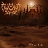 AL-NAMROOD - Kitab al awthan