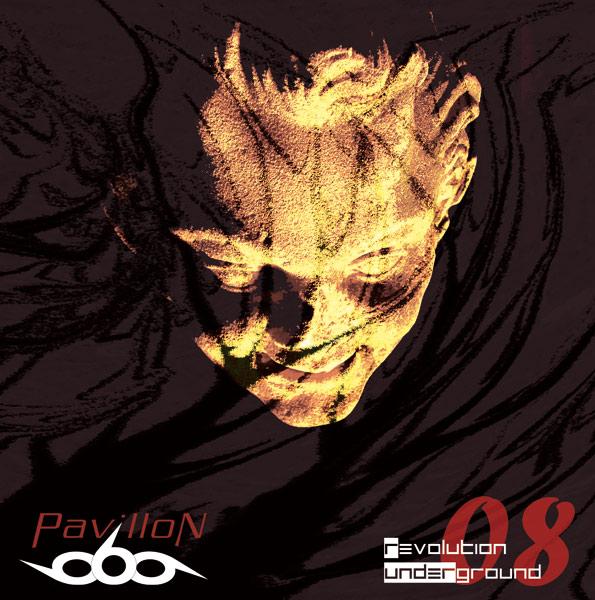 compilation 8 - pavillon 666